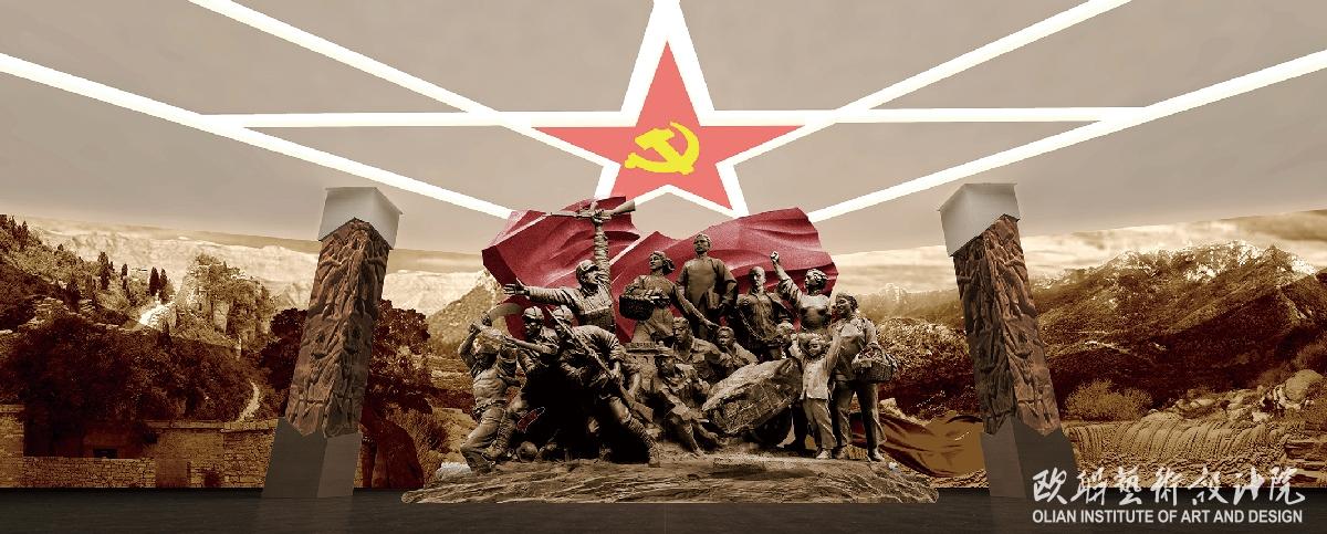 大峰山革命根据地纪念馆