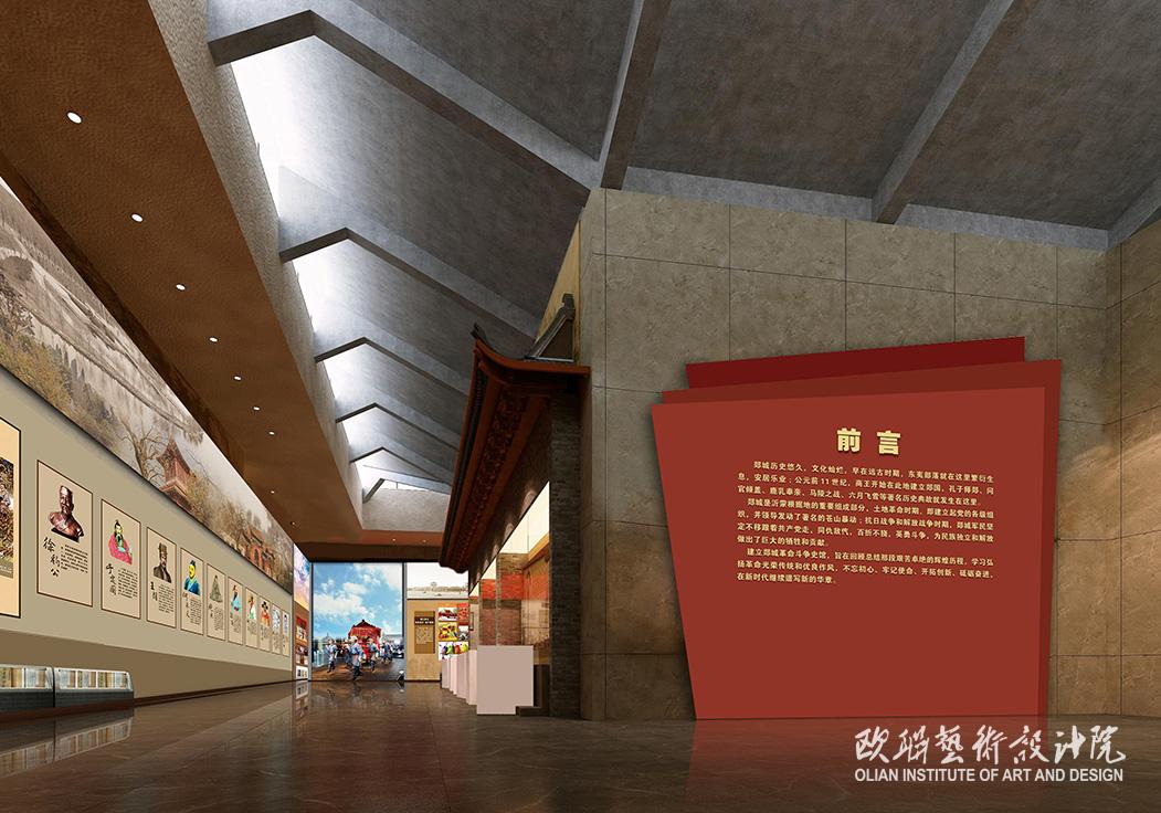 郯城革命斗争史纪念馆